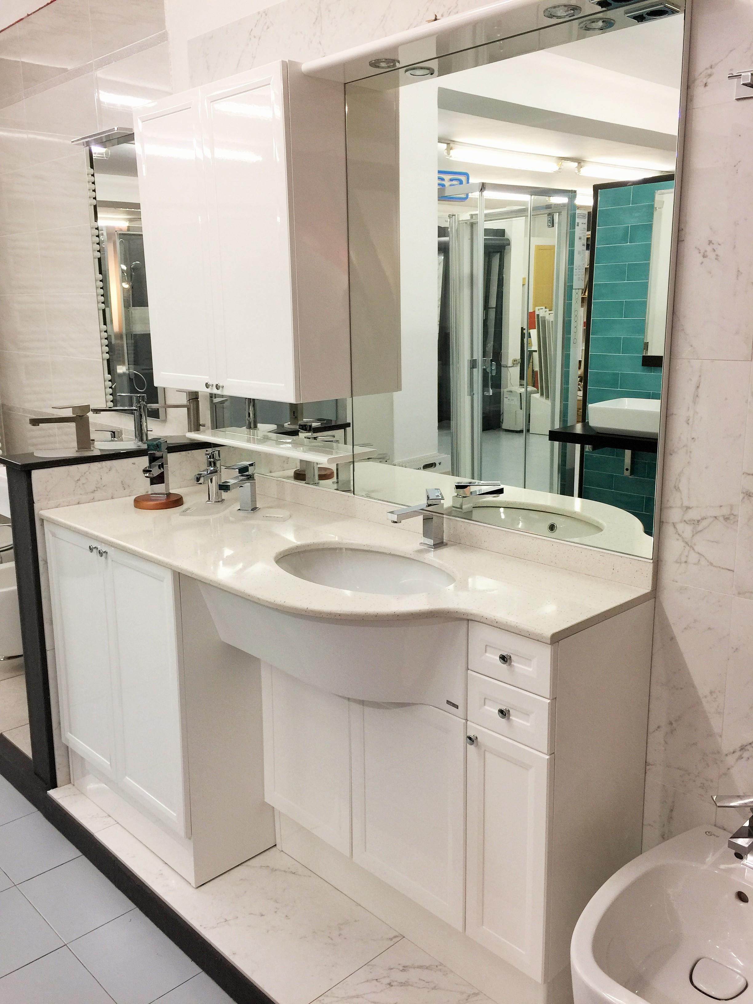 Arredo bagno lavatrice mobile arredo bagno con incasso lavatrice with arredo bagno lavatrice - Mobile incasso lavatrice ...